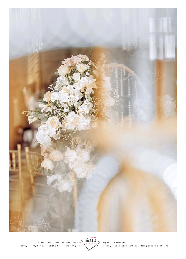 临朐婚庆公司,临朐金日子婚庆,临朐金日子高端婚礼